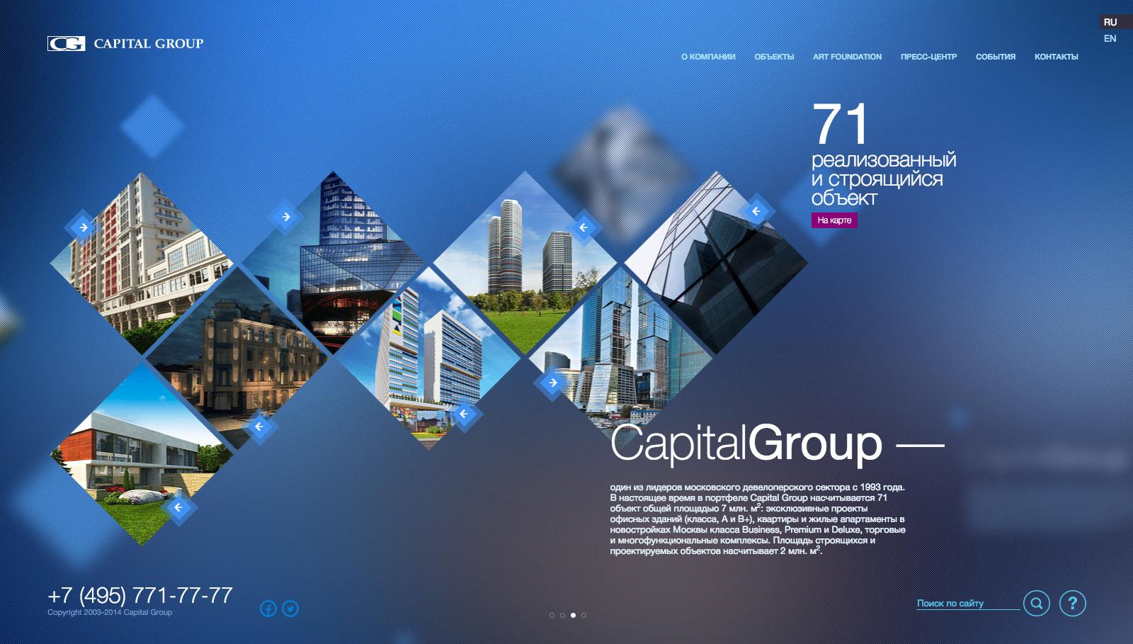 3i group plc may 2006