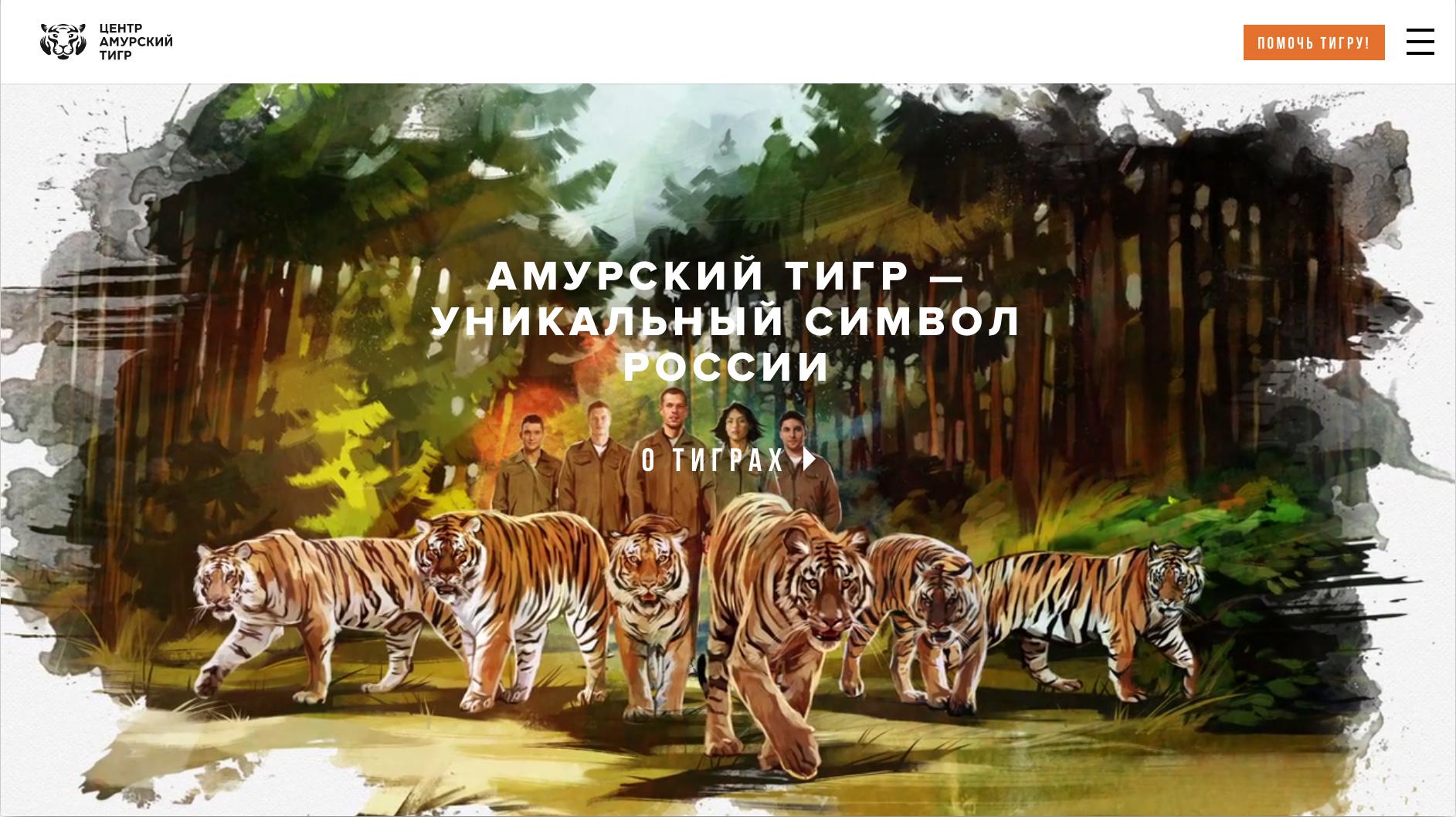 Амурский тигр центр платиновые монеты купить